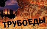 Блоггер Навальный выложил ВИДЕО: Путин прикрывает аферу на миллиарды долларов