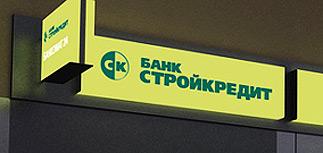 """Идут обыски по делу о хищениях в """"Транснефти"""". Разоблачения Навального как будто ни при чем"""