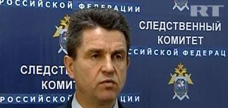 """СК объявил о раскрытии теракта в """"Домодедово"""". Никаких имен не названо"""