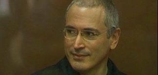 """The Times добыла письмо Ходорковского Медведеву: это """"публичный удар"""""""