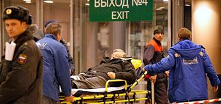 """Крупнейший в истории транспорта теракт случился в """"Домодедово"""""""