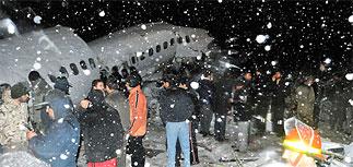 Основной причиной авиакатастрофы в Иране называют плохую погоду