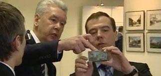 """Новая """"интересная штучка"""" для Медведева: паспорт россиянина с иностранным чипом"""