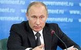 В День Защитника Отечества Путин пообещал военным жилье и прибавку