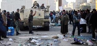 Чиновники Египта объявлены невыездными. Разрешить им выезд может генпрокурор