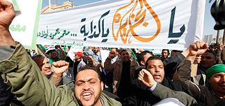 Жертвами столкновений оппозиции с полицией в Ливии стали десятки человек