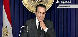 Мубарак обманул Аллаха. Улетел и отдал власть военным
