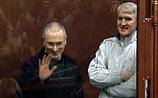 К экспертизе по делу Ходорковского  привлекут зарубежных экспертов