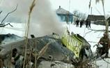 Очевидцы: экипаж разбившегося Ан-148 сумел увести самолет от школы