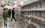 Продажа всех продуктов из Фукусимы приостановлена из-за радиации