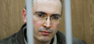 СМИ: миллионы Ходорковского заблокированы в ирландском банке