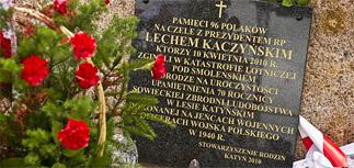Скандал в годовщину трагедии под Смоленском - на памятнике поменяли мемориальную доску