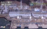 С японской АЭС в океан обрушился тысячетонный поток радиоактивной воды
