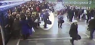 По делу о теракте в Минске задержаны пять человек. Обнародовано видео из метро