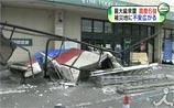 """Число жертв нового землетрясения выросло. Японцы уже """"сходят с ума"""" от катастроф"""