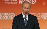 Не справившись с первого раза, Путин опять собирается за десятилетие  удвоить ВВП