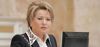 Матвиенко за выходные подумает, стать ли ей третьим лицом в России