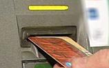 Банкоматы в России оснастят детекторами лжи и доверят им выдачу кредитов