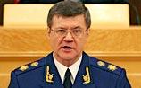 В разгар игорного скандала Кремль переназначил генпрокурора с темной репутацией