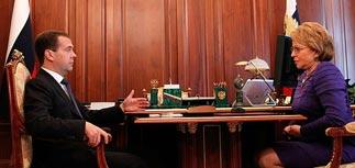 Матвиенко сомневалась, но Медведев уговорил ее стать главой Совфеда