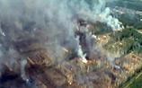 Как тушили пожар на арсенале в Удмуртии: в Сети появилось ВИДЕО с беспилотников