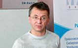 """Методы Минправды: из готовой ТВ-программы """"вырезали"""" неугодного ведущего"""