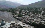 Массовая драка со стрельбой в Дагестане, есть погибший и раненые