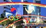 Названа столица зимних Олимпийских Игр-2018, которой Сочи передаст эстафету
