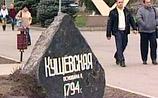 В СИЗО покончил с собой Сергей Карпенко, убивший половину жертв на кущевской ферме