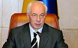 Украина сократит закупки российского газа втрое. И суда при этом не хочет