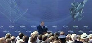 МАКС, день второй: Путин смотрит на истребители пятого поколения