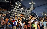 Ветер обрушил сцену на ярмарке в штате Индиана - четверо погибших