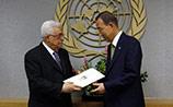 Палестинцы попросили ООН о независимости и устраивают по этому поводу беспорядки