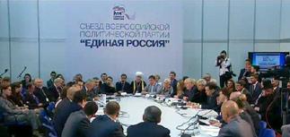 """Путин приехал на съезд """"ЕР"""" защитить гражданское общество"""