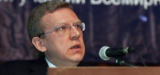 Кремль похвалил Кудрина и уволил не до конца: он реализует амбициозный проект Медведева
