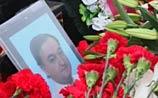 Магнитского уголовно преследуют и после смерти: дело ведут те же лица, что сгубили юриста