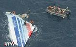 """Панический диалог пилотов лайнера, где погибли 228 человек:  """"Черт, не может быть!"""""""