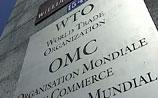 РФ вступит в ВТО якобы в четверг. Контроль границы с ЮО и Абхазией перейдет Швейцарии