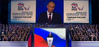 Путин утвержден кандидатом в президенты от ЕР