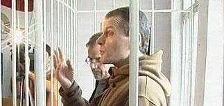 """Таджикистан """"негуманно"""" наказал летчиков российской компании за сомнительную контрабанду"""
