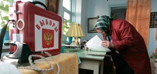 Неделя до выборов: настроения россиян внезапно изменились, а Чубайс удивил в блоге