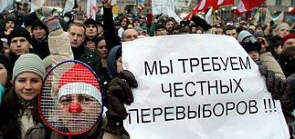 Свежие опросы: требования Болотной поддерживает значительная часть россиян
