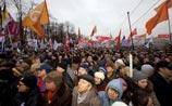Мэрия Москвы выделила место для митинга 24 декабря: туда же отправили националистов