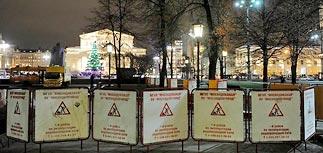 Чиновники Москвы создают параллельное измерение: вход недовольным туда закрыт