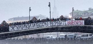 Митинг на Болотной стал самой масштабной акцией протеста в современной России. ФОТО