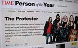 Человеком года Time сделался протестующий - в том числе россиянин