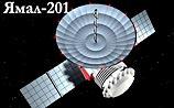 """Спутник """"Газпрома"""" вышел из строя на орбите. Граждане заметили и жалуются в интернет"""