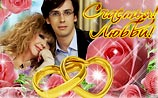 Пугачева и Галкин поженились. Он - впервые, она - в пятый раз
