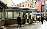 Избитый кавказцами в метро оказался контролером - хотя его и приняли за бомжа