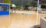Самая плохая новогодняя погода: наводнение и землетрясение в один день